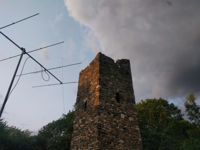 The Hubbard Park Tower and a 50 MHz beam antenna alongside
